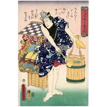 歌川国貞: Actor Kawarazaki Gonjûrô I as a Water Vendor (Mizu-uri), from the series Hayari yukata ... - ボストン美術館