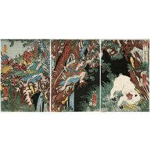 Utagawa Yoshikazu: In the Kiso Mountains in the ? Era, the Four Heavenly Kings Defeat the White Ape - Museum of Fine Arts