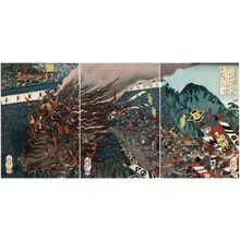 歌川芳員: Kusunoki - ボストン美術館