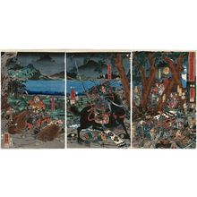 Utagawa Yoshikazu: The Death in Battle of Imai Shirô at the Battle of Awazu (Awazu kassen Imai Shirô uchijini no zu) - Museum of Fine Arts