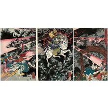 Utagawa Yoshikazu: Nitta Yoshioki - Museum of Fine Arts