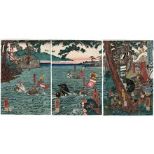 歌川芳員: The Battle of the Uji River in Yamashiro Province (Juei sannen shôgatsu...Yamashiro no kuni Ujikawa kassen zu) - ボストン美術館