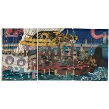 Utagawa Yoshikazu: The Sixteen Retainers of Masakiyo (Masakiyo jûroku shin) - Museum of Fine Arts