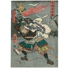 Utagawa Yoshikazu: from the series Comparison of Heroes of Kai and Echigo Provinces (Kô-etsu eiyû kurabe) - Museum of Fine Arts