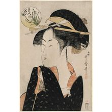 Kitagawa Utamaro: Narcissus, from the series Beauties Matched with Flowers (Bijin hana awase) - Museum of Fine Arts