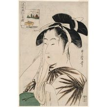 Kitagawa Utamaro: The Widow of Asahiya (Asahiya goke, in rebus form), from the series Renowned Beauties Likened to the Six Immortal Poets (Kômei bijin rokkasen) - Museum of Fine Arts