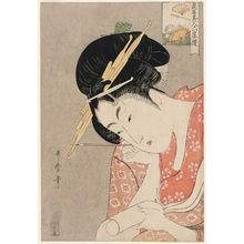 喜多川歌麿: Hanaôgi of the Ôgiya (Ôgiya Hanaôgi, in rebus form), from the series Renowned Beauties Likened to the Six Immortal Poets (Kômei bijin rokkasen) - ボストン美術館