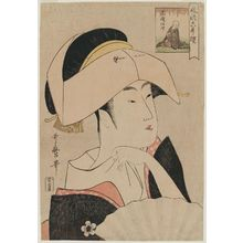 Kitagawa Utamaro: Kisen Hôshi, from the series Six Selected Elegant Poems (Fûryû rokkasen) - Museum of Fine Arts