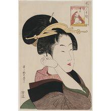 喜多川歌麿: Sôjô Henjô, from the series Six Selected Elegant Poems (Fûryû rokkasen) - ボストン美術館