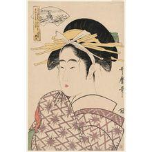 Kitagawa Utamaro: The Ide Jewel River, from an untitled series of Six Jewel Rivers (Mu Tamagawa) - Museum of Fine Arts