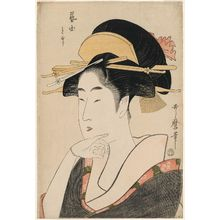 Kitagawa Utamaro: To... of the Land of Geisha (Geikuni to-jirushi) - Museum of Fine Arts