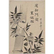 Kitagawa Utamaro: Sparrows and Bamboo - Museum of Fine Arts