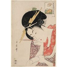 喜多川歌麿: Hanaôgi of the Ôgiya (Ôgiya Hanaôgi, in rebus form), from the series Renowned Beauties Likened to the Six Immortal Poets (Kômei bijin rokkasen) - ボストン美術館