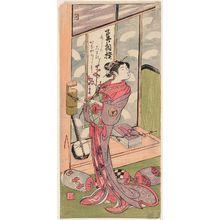 Ippitsusai Buncho: Nishikiji of the Kanaya, Ôzeki of the Western Group, from the series Wrestling Match of Flowers (Hana-zumô) - Museum of Fine Arts