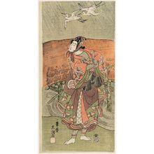 Ippitsusai Buncho: Actor Sanogawa Ichimatsu II as Soga no Gorô - Museum of Fine Arts