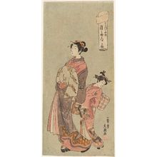 一筆斉文調: Somenosuke of the Matsubaya, from an untitled series known as Folded Love Letters - ボストン美術館