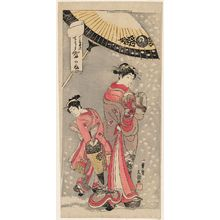 Ippitsusai Buncho: Chôzan of the Chôjiya, from an untitled series known as Folded Love Letters - Museum of Fine Arts