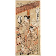 Ippitsusai Buncho: Karasaki of the Wakanaya, from an untitled series known as Folded Love Letters - Museum of Fine Arts