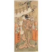 Ippitsusai Buncho: Actor Nakamura Matsue as the Flower-seller Omatsu - Museum of Fine Arts