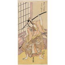 Ippitsusai Buncho: Actor Matsumoto Kôshirô as Soga no Gorô - Museum of Fine Arts