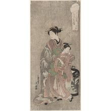 Ippitsusai Buncho: Nanamachi of the Shin-Kanaya, from an untitled series known as Folded Love Letters - Museum of Fine Arts