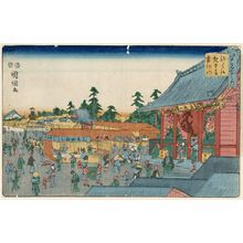 歌川国輝: The Gate of the Thunder God at the Kannon Temple in Asakusa (Asakusa Kanzeon Raijin-mon), from the series Famous Places in Edo (Edo meisho no uchi) - ボストン美術館