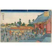 歌川国輝: The Gate of the Thunder God at the Kannon Temple in Asakusa (Asakusa Kanzeon Raijin-mon), from the series Famous Places in Edo (Edo meisho no uchi) - ボストン美術館