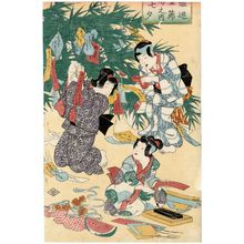 歌川国芳: Tanabata, from the series Elegant Play of the Five Festivals (Gayû go sekku no uchi) - ボストン美術館