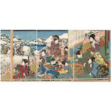 Utagawa Kuniteru: Genji-e - Museum of Fine Arts