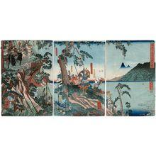 歌川芳員: The Great Battle of the Minamoto and Taira Clans at Ichinotani (Genpei Ichinotani ôgassen no zu) - ボストン美術館