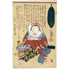 Utagawa Yoshitsuya: A Charm against Measles (Hashika no mamori) - Museum of Fine Arts