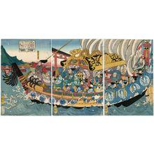 歌川芳艶: Chronicle of the Rise and Fall of the Minamoto and Taira Clans (Genpei seisuiki) - ボストン美術館