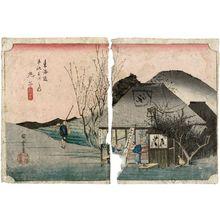 Utagawa Hiroshige: Mariko [written
