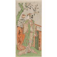 Ippitsusai Buncho: Actor Nakamura Tomijûrô as a Thread Peddler - Museum of Fine Arts