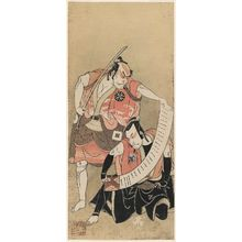 勝川春章: Actors Matsumoto Kôshirô III as Nusubito Yoine no Nisuke and Nakamura Nakazô I as his servant Haruhachi - ボストン美術館