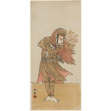 Katsukawa Shunsho: Actor Onoe Matsusuke in the Lion Dance (Shakkyo) - Museum of Fine Arts