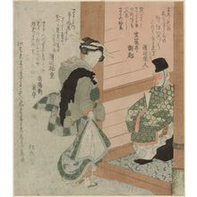 Totoya Hokkei: Woman with a Statue of the Monkey God of the Sannô Shrine - Museum of Fine Arts