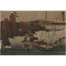 葛飾北斎: Poem by Chûnagon Yakamochi (Ôtomo no Yakamochi), from the series One Hundred Poems Explained by the Nurse (Hyakunin isshu uba ga etoki) - ボストン美術館