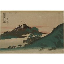 Katsushika Hokusai: Inume Pass in Kai Province (Kôshû Inume tôge), from the series Thirty-six Views of Mount Fuji (Fugaku sanjûrokkei) - Museum of Fine Arts