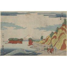 昇亭北壽: Seven-Mile Beach at Enoshima (Enoshima Shichiri-ga-hama) - ボストン美術館