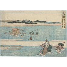 Katsushika Hokusai: Shimada, from an untitled series of the Fifty-three Stations of the Tôkaidô Road - Museum of Fine Arts