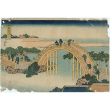 葛飾北斎: The Drum Bridge at Kameido Tenjin Shrine (Kameido Tenjin taikobashi), from the series Remarkable Views of Bridges in Various Provinces (Shokoku meikyô kiran) - ボストン美術館