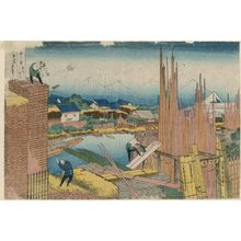 葛飾北斎: Tatekawa in Honjo (Honjo Tatekawa), from the series Thirty-six Views of Mount Fuji (Fugaku sanjûrokkei) - ボストン美術館
