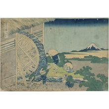 葛飾北斎: Waterwheel at Onden (Onden no suisha), from the series Thirty-six Views of Mount Fuji (Fugaku sanjûrokkei) - ボストン美術館