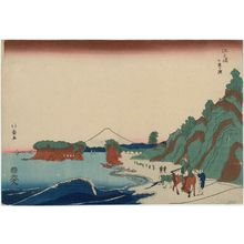Shotei Hokuju: Seven-Mile Beach at Enoshima (Enoshima Shichiri-ga-hama) - Museum of Fine Arts