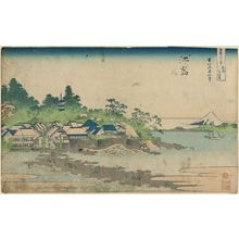Katsushika Hokusai: Enoshima in Sagami Province (Sôshû Enoshima), from the series Thirty-six Views of Mount Fuji (Fugaku sanjûrokkei) - Museum of Fine Arts