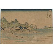 葛飾北斎: Enoshima in Sagami Province (Sôshû Enoshima), from the series Thirty-six Views of Mount Fuji (Fugaku sanjûrokkei) - ボストン美術館