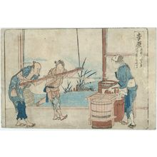 Katsushika Hokusai: Yoshiwara, from an untitled series of the Fifty-three Stations of the Tôkaidô Road - Museum of Fine Arts