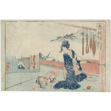 Katsushika Hokusai: Akasaka, from an untitled series of the Fifty-three Stations of the Tôkaidô Road - Museum of Fine Arts