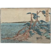 Katsushika Hokusai: Hamamatsu, from an untitled series of the Fifty-three Stations of the Tôkaidô Road - Museum of Fine Arts